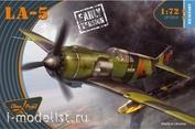 CP72014 Clear Prop! 1/72 Самолет Лавочкин Ла-5 (ранний)