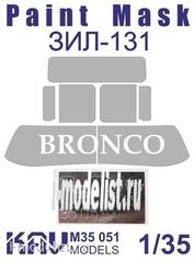 M35 051 KAV models 1/35 Окрасочная маска на остекление З&Л-131 (Bronco)