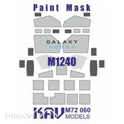 M72 060 KAV models 1/72 Окрасочная маска на остекление М1240 M-ATV