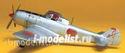61013 Tamiya 1/48 Nakajima Ki-84-IA (Frank)