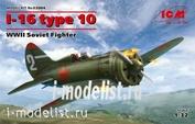 32004 ICM 1/32 Советский истребитель И-16 тип 10