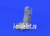 672047 Eduard 1/72 Дополнение F-16CJ Block 50 ejection seat