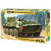 3558 Звезда 1/35 Советский БТР-80