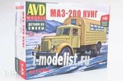 1335AVD AVD Models 1/43 МАЗ-200 Кунг