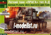 3542 Layout 1/35 Light tank Pz.Kpfw 38 (t) Ausf A-D (Prague)