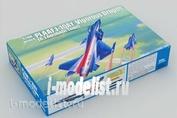 02857 Trumpeter 1/48 Plaaf J-10AY Vigorous Dragon [8.1 Aerobatic Team]