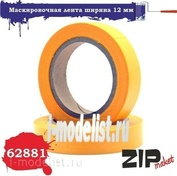 62881 ZIPmaket Маскировочная лента ширина 12 мм
