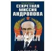 AND World of Tanks S. Semanov's Book