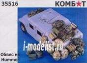 35516 Комбат 1/35 Обвес на Хаммер