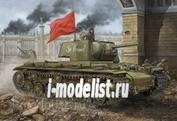 "84812 HobbyBoss 1/48 Russian KV-1 Model 1942 ""Simplified Turret"" Tank"