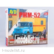 1213KIT AVD 1/43 Repair and housing workshop RZHM-52