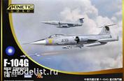 K48077 Kinetic 1/48 F-104G ROCAF Starfighter