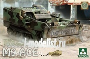 2020 Takom 1/35 U.S. Armored Combat Earthmover M9 ACE