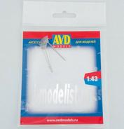 AVD243012002 AVD Models 1/43 Грабли ГВ-П, 2 шт