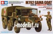 35342 Tamiya 1/35 US 6x6 M792 Gama Goat - Ambulance Truck