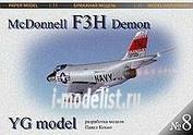 YG08 YG Model 1/33 McDonnell F3H Demon