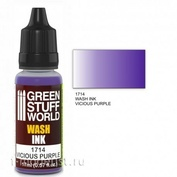 1714 Green Stuff World Flush color Purple 17ml / Wash Ink VICIOUS PURPLE
