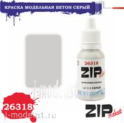 26318 ZIPmaket Краска модельная БЕТОН СЕРЫЙ