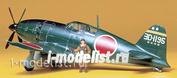 61018 Tamiya 1/48 Mitsubishi J2M3 Raiden (Jack)