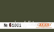 61001 akan RAL: 6003 Olive green (Olivgrün) camouflage armored vehicles (since 1943) or completely (since January 1945), as well as spots on the outfit; buttonholes , top caps, shoulder straps.