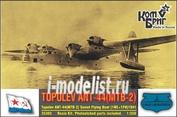 KBA35305 brigade Commander 1/350 Tupolev ANT-44(MTB-2) Soviet Flying Boat, 1941 (1WL+1FH)