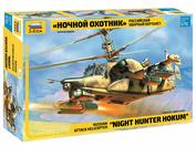 7272 Звезда 1/72 Российский ударный вертолет