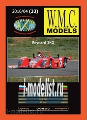 WMC-33 W. M. C. Models 1/25 Reynard 2KQ