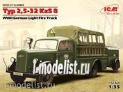 35403 ICM 1/35 Германский легкий пожарный автомобиль ІІ МВ Typ 2,5-32 KzS 8