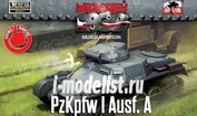 FTF002 First to Fight 1/72 PzKpfw IA