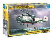 7247 Звезда 1/72 Российский корабельный поисково-спасательный вертолет