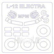 72636 KV Models 1/72 Набор окрасочных масок для Lockheed L-12 Electra  + маски на диски и колеса