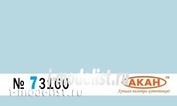73160 Акан Краска водорастворимая Светло-голубой (заводской образец цвета) основной - вокруг на самолётах: Суххой-27см