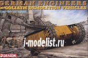 6103 Dragon 1/35 German Engineers w/GOLIATH Demolition Vehicles