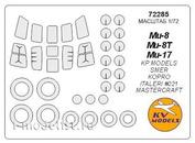 72285 KV Models 1/72 Набор окрасочных масок для модели вертолёта
