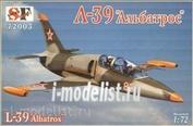 72003 Южный фронт 1/72 Самолет L-39 Albatros