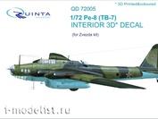QD72005 Quinta Studio 1/72 3D cabin interior Decal PE-8/TB-7 (for models Zvezda 7264, 7291)