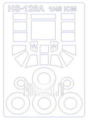 48024 KV Models 1/48 HS-123A + маски на диски и колёса