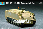 07240 Trumpeter 1/72 US M 113A3 Armored Car