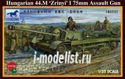 CB35121 Bronco 1/35 Hungarian 44.M 'Zrinyi' I 75mm Assault Gun