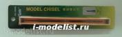 09926 Trumpeter Model Chisel-R2