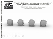 F72062 New Penguin 1/72 Infrared searchlights L-2G, L-4M for Owls/The Russian tanks. 4 PCs.
