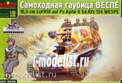 3545 Макет 1/35 Самоходная гаубица 10,5 cm LeFH18 auf Pz.Kpfw Ii Sd.Kfz 124 Wespe