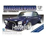 01149 Aoshima 1/24 LB Works Hakosuka 2Dr