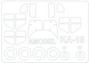 72226 KV Models 1/72 Набор окрасочных масок для остекления модели Каммов-18