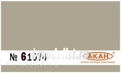 """61074 akan Pale beige (faded) """"fragmentation"""" three-color camouflage: jackets, pants, overalls, tents - in Europe and Africa"""