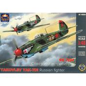 48004 ARK-models 1/48 Советский истребитель Як-7ДИ