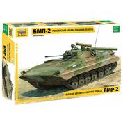 3554 Звезда 1/35 Российская боевая машина пехоты БМП-2