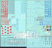 48045 Begemot 1/48 Декаль Суххой-34