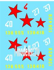 48002 ColibriDecals 1/48 Декаль для P-39D sky of Kuban