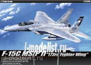 12506 Academy 1/72 Самолет F-15C